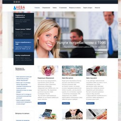 website_referenzen_14